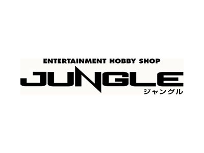 Anime Jungle