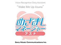 Sony Music Communications